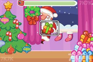 《2014圣诞节偷懒》截图3