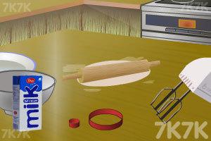 《松脆甜甜圈》截图3