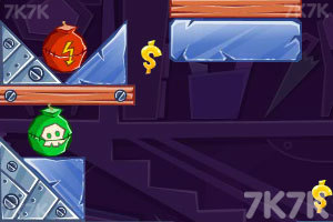 《走,炸银行!》游戏画面5