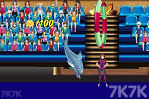 《魅力海豚展5》游戏画面2