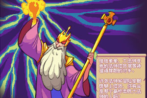 《魔塔大法师中文版》游戏画面1