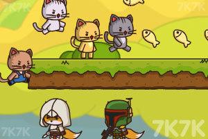 《猫咪向前冲2》游戏画面4