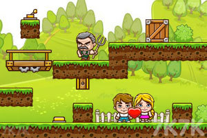 《爱情有天意》游戏画面1