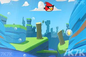 《送小鸟回家》游戏画面5