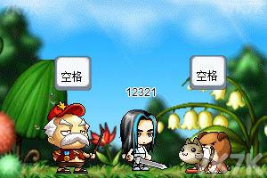 《挑战冒险王》游戏画面4