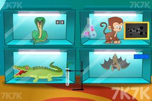 《救出科学家》游戏画面2