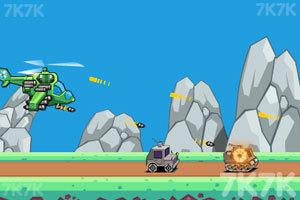 《前线战争》游戏画面5