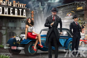 《黑手党司机》游戏画面1