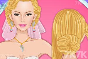 《漂亮的新娘发型》游戏画面1