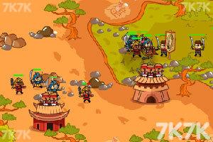 《忍者世界大战无敌版》游戏画面2