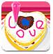 情人節的甜蜜蛋糕