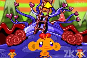 《逗小猴开心情人节篇》截图5