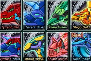 《组装机械恐龙合集》游戏画面1
