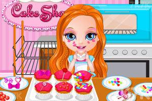 《芭比宝贝蛋糕屋》截图2