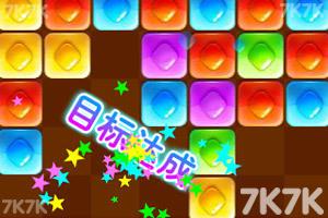 《消灭星星糖果大爆炸2》游戏画面4