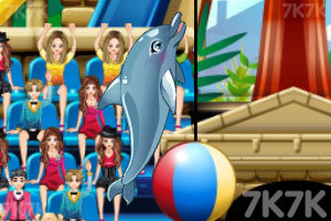 《魅力海豚展6》游戲畫面3