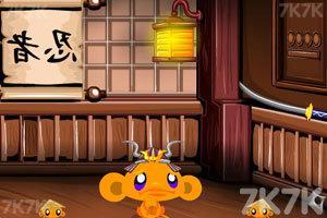 《逗小猴开心忍者篇》游戏画面1