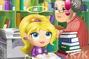 《在图书馆偷懒》游戏画面1