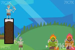 《维京箭术大师》游戏画面2