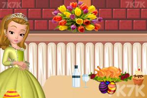 《复活节聚会装饰》游戏画面3