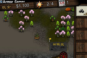 《炸金矿建城镇中文版》游戏画面1