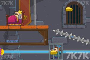 《国王奇遇记》游戏画面3