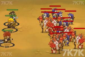 《骑士神话2》截图4