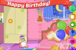 《艾丽的生日卡》游戏画面2