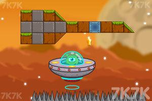 《外星小怪大逃亡》游戏画面3