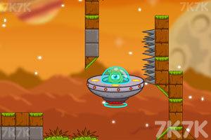 《外星小怪大逃亡》游戏画面4