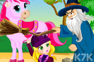《朱丽叶公主解救小马》游戏画面1