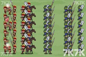 《战争号角升级中文版》游戏画面8