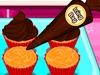 美味的奶油蛋糕