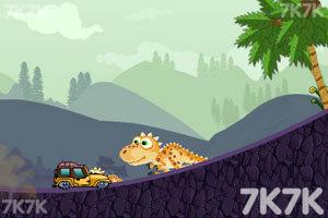 《冲出侏罗纪公园无敌版》游戏画面3