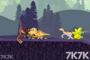 《冲出侏罗纪公园无敌版》游戏画面5