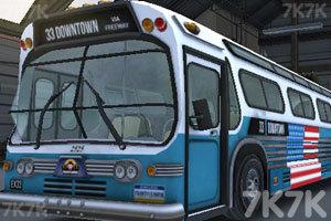 《美国大巴车停靠》游戏画面2