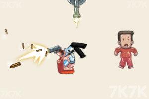 《失重射击》游戏画面5