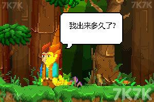 《丛林生存大挑战中文版》游戏画面3