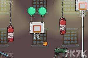 《狂放的篮球》截图2