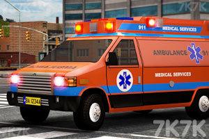 《3D救护车停靠》游戏画面3