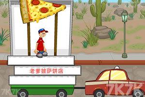 《老爹三明治店中文版》游戏画面13