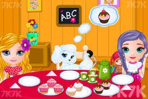 《芭比宝贝的小树屋》截图5