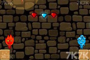 《冰火人历险记》游戏画面2