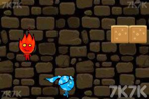 《冰火人历险记》游戏画面3