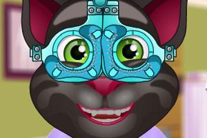 汤姆猫看眼睛