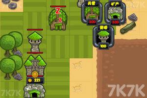 《王国大混战中文版》游戏画面7