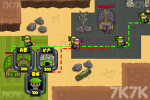《王国大混战中文版》游戏画面1