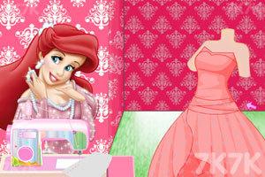 《人鱼公主做裙子》游戏画面1