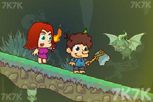 《荒岛求生》游戏画面1