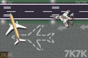 《客机停靠》游戏画面2